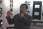 9_8_tanaka